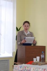 Светлана Петрова.