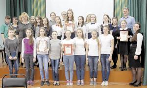 Участников и призёров конкурса наградили дипломами и памятными призами.