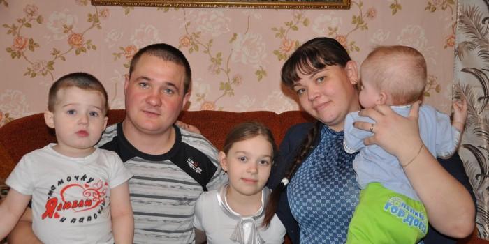 Михаил и Ирина Поросковы и их дети. Кстати, молодая семья в 2017 году планирует справить новоселье в новом доме, построенном в деревне Жилкино. Желаю им любви и достатка.