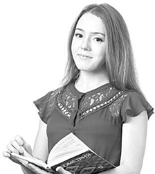 Ученица Миньковской школы Алёна Лебедева в этом году заканчивает 11-й класс и планирует получать высшее образование.
