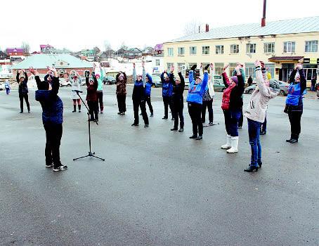 Марина Тарутина: «На зарядке присутствовали самые активные и спортивные жители села».