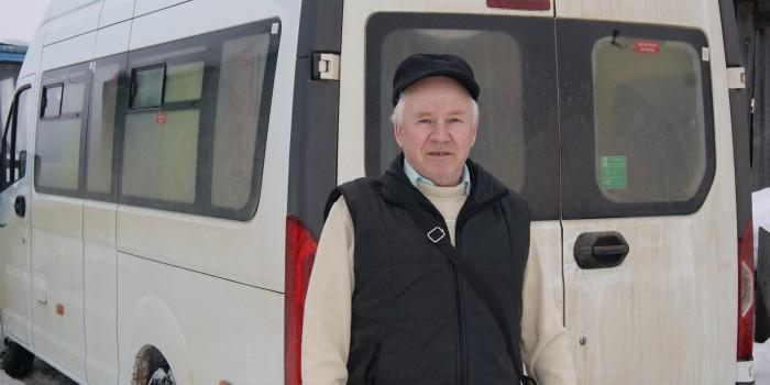 Василий Гоглев приехал домой из очередного рейса.