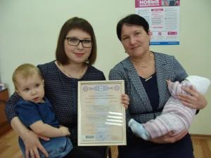 Счастливая обладательница сертификата на МСК Татьяна Меньщикова с мамой Анной Анатольевной и дочками Дианой и Софьей.