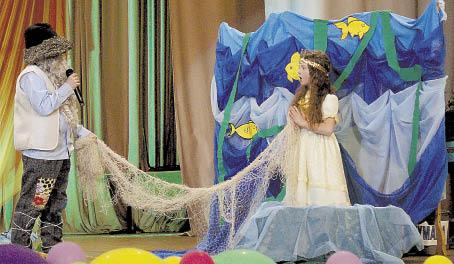 Сцена из спектакля «Золотая рыбка» театрального коллектива «Светлячок».