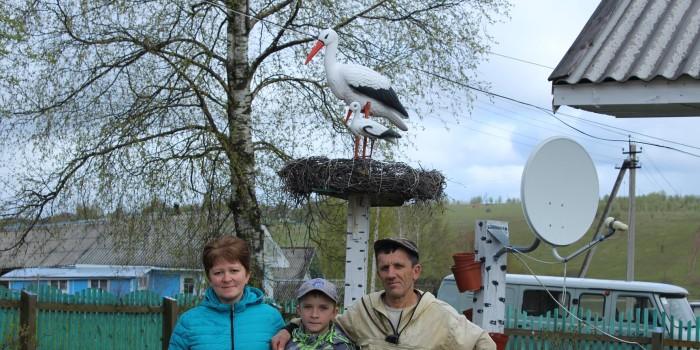 Елена, Максим и Анатолий Чебыкины.