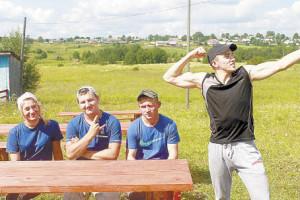 Команда «Подболотье».