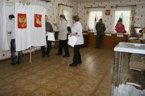 выборы 44