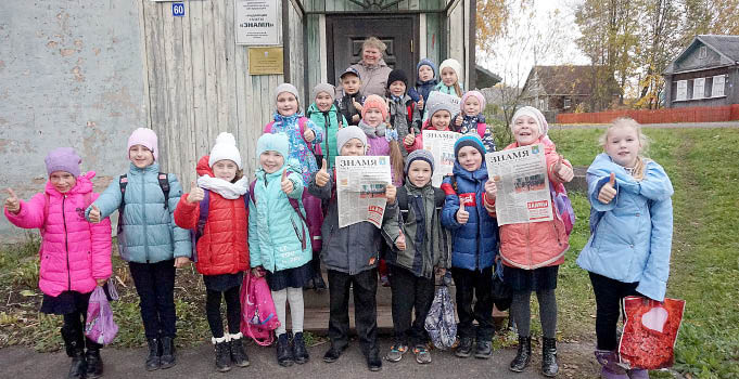 Надеемся, что после экскурсии ребята 3 класса и их классный руководитель Ольга Секушина останутся нашими верными друзьями, читателями и помощниками.