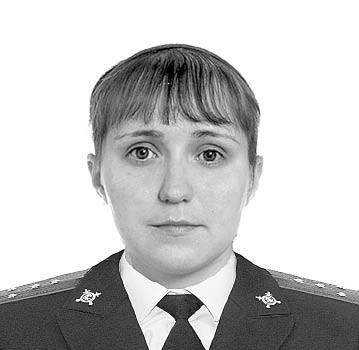Капитан полиции, дознаватель группы дознания Ирина Жирохова.