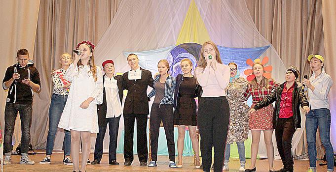 Команда «Пересоленные».