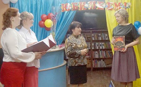 С праздником коллектив библиотеки поздравила краевед Галина Илюшина, пожелав новых интересных книг, прекрасных читателей и успешной работы.