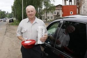 В июле Владимир Меньшиков стал обладателем приза редакции (набора контейнеров из оргстекла) и с удовольствуем пользуется им.