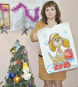 Мария Манойлова и созданный ею символ 2018 года желают землякам новогоднего настроения.