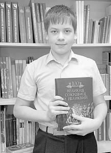 Рома Андреев.