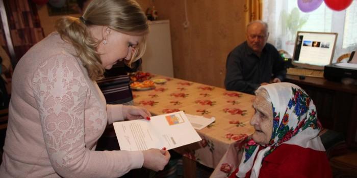 Татьяна Жирохова зачитывает юбиляру поздравительное письмо от президента РФ Владимира Путина.