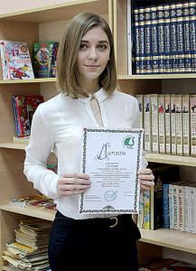 В руках у Валентины Бутусовой диплом лауреата конкурса «Природа. Культура. Экология».