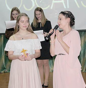Школьный «Оскар» вручается самым активным и творческим.