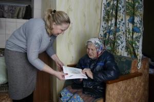 Татьяна Жирохова поздравляет Александру Александровну Власову с 90-летием.