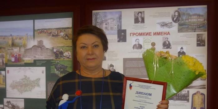 Любови Карп вручен диплом победителя в номинации «Экономика и инвестиции» (премия «Общественное признание»). Награда заслуженная.