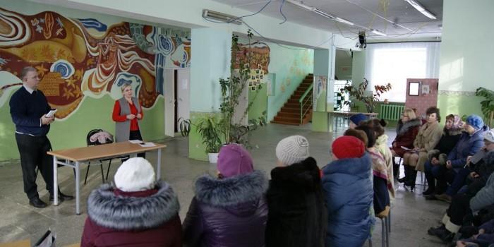 Встреча руководителей района с населением села Миньково прошла в фойе Миньковского Дома культуры.
