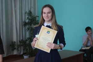 Диплом за первое место в конкурсе «Ученик года - 2018» вручён Екатерине Обориной.