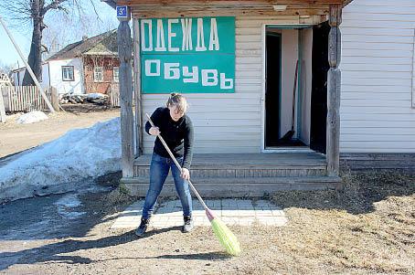 Марина Шишебарова вышла на субботник.