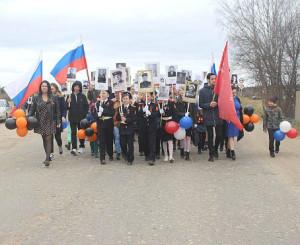 Шествие «Бессмертного полка» по главной улице райцентра.