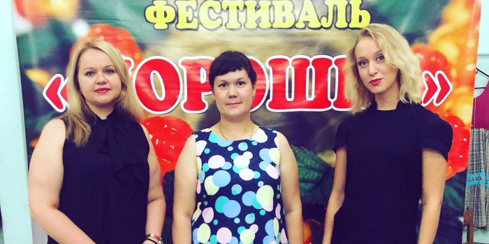 Наталья Попова, Марианна Харина, Ксения Дыбова. Фото из интернета.