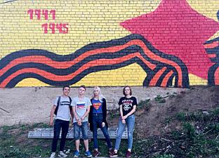 Патриотическое граффити в центре села и его создатели.