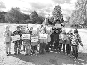 В преддверии Всероссийского дня бега воспитанники Миньковского детского сада пробежали «Веселый кросс».