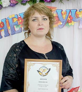 Ольга Филинова.