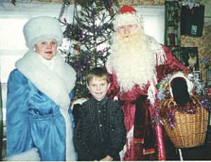 Дед Мороз (Виталий Литомин) и Снегурочка (Дженни Синицына) с сыном Дженни Петровны Иваном (сейчас Ивану 28 лет).