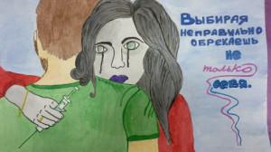 Автор - Карина Папылева.