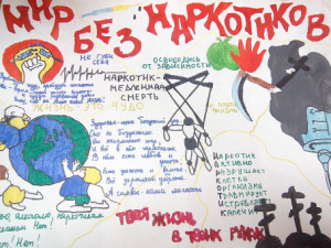 Автор - Дарина Макарова.