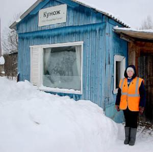 Татьяна Иванова на железнодорожной станции «Кунож».