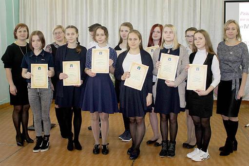 Олимпиада «Мир через культуру» собрала талантливых учеников района.