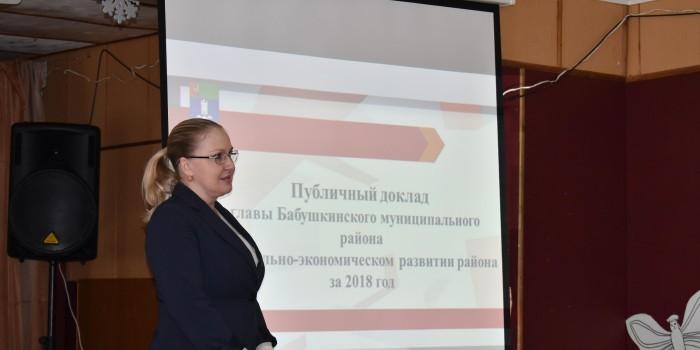 Выступает Татьяна Жирохова.
