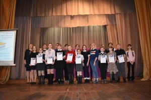 Участники конкурса.
