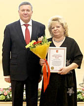 Олег Кувшинников и Ольга Климова.