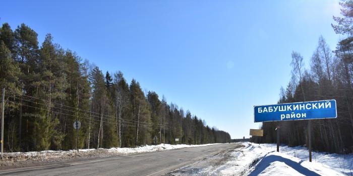 Этот участок дороги в ближайшее время полностью отремонтируют.