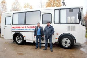 Николай Третьяков (слева) и Анатолий Шиловский (справа) около передвижного ФАПа.