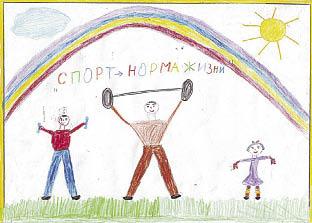Автор Дарья Афанасова.