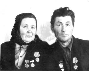 Супруги Меньшиковы.