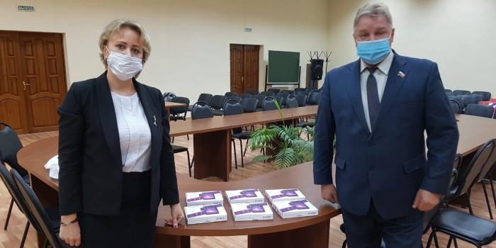 Ирина Шишебарова и Павел Горчаков.