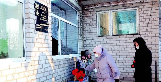 Возложение цветов к памятной доске Героя Советского Союза Николая Крюкова.