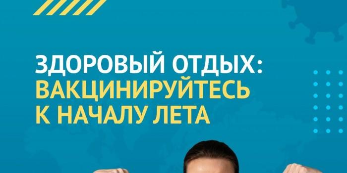 САЙТ вир
