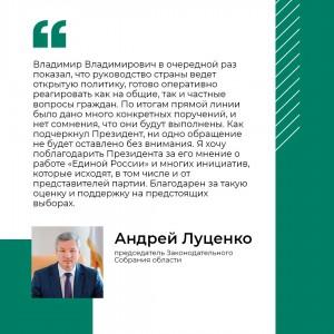 Сайт луценко