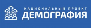 НП ДЕМОГРАФИЯ